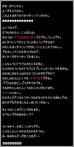 Dorakuepicture_2